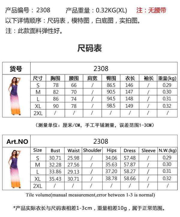 Women Clothing Source Europe Popular Gradient Color Printing Vest Beach Dress