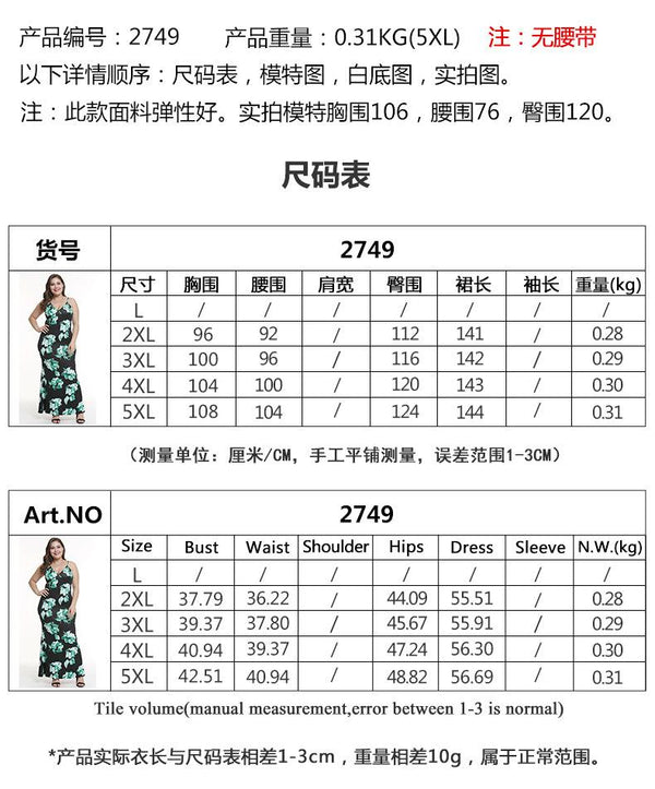 Women European And American Fashion Sexy Print Dress Suspenders Beach Skirt Long Skirt