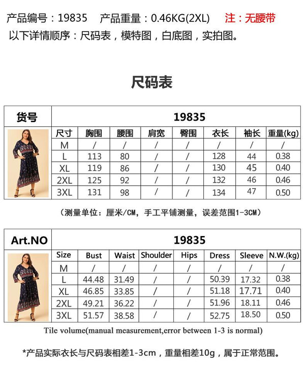 European And American Plus Size Women Printed Round Neck Waist Slim Nine-point Sleeves Big Swing Dress