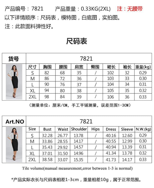 European And American Women Clothing Lapel Polka Dot Stitching Fake Two-piece Waist Dress Women