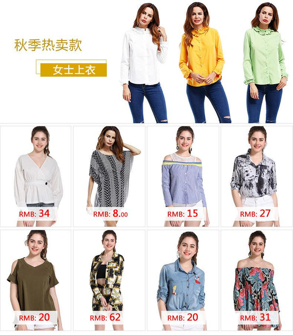 Women Clothing  Autumn New European And American Street Street Hipster Cardigan V-neck Blouse