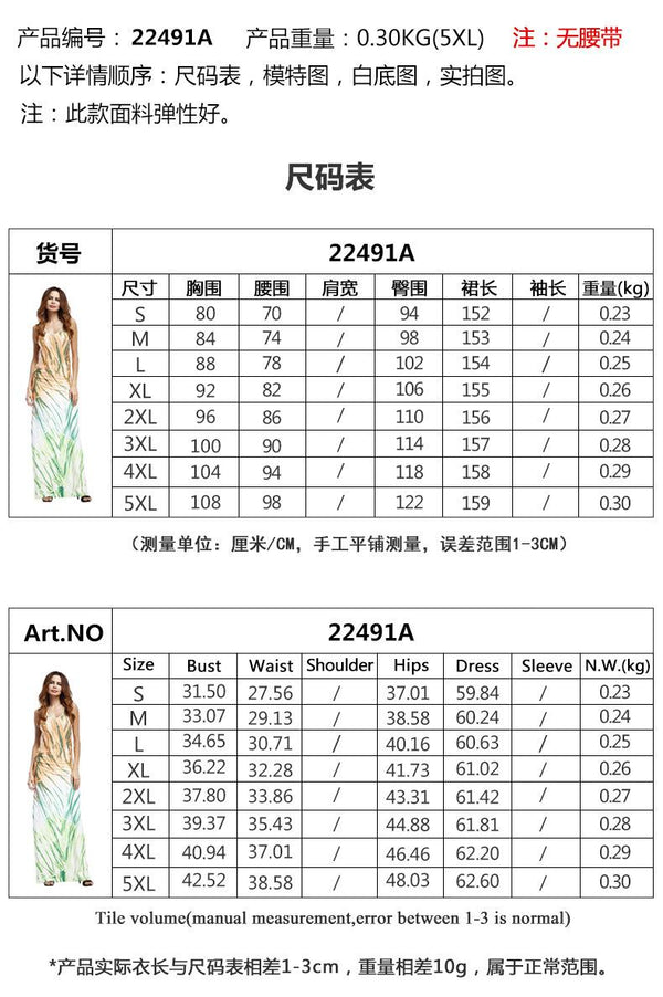 European And American Print Tank Top Collar One-piece Dress Beach Skirt European Style