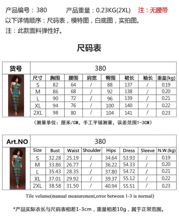 European Women National Clothing Sleeveless Vest Strapless Sexy Jumpsuit Printed Trousers