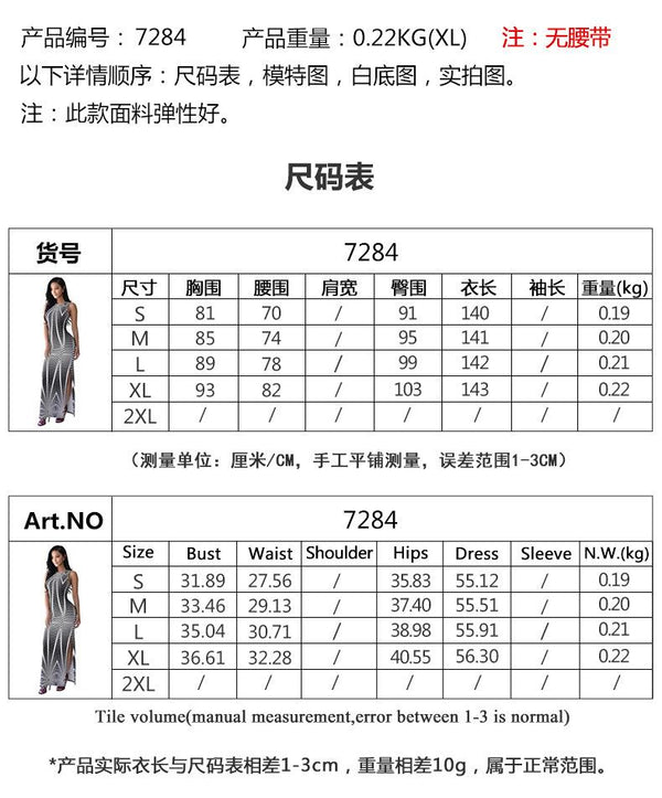 Women Clothing European And American Style Print Dress Dress Long Skirt