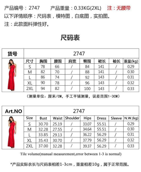 European Cross-border Women Evening Dress Skirt Geometric Stitching Sexy Slim Long Skirt Dress