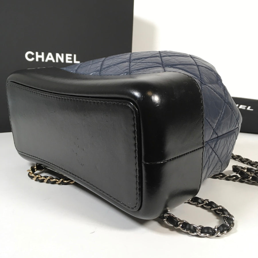 Chanel Gabrielle Backpack