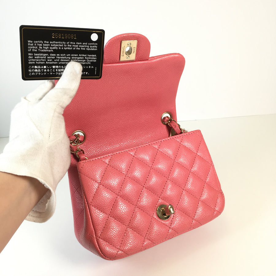 Chanel Classic Mini Square