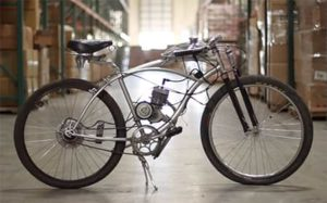 This is a motorized bicycle before installing upgrades.