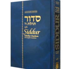 Load image into Gallery viewer, Siddur Tehillat Hashem - Annotated Edition with English