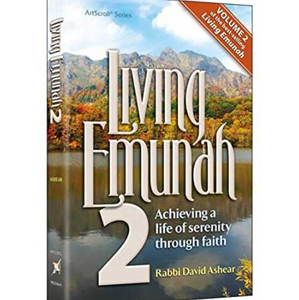 Living Emunah - Multiple volumes