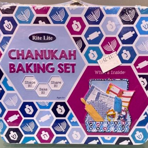 Chanukah Baking Set