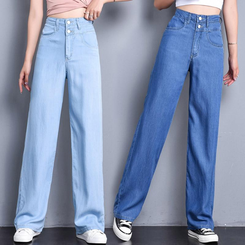 High Waist Straight Tube Jeans