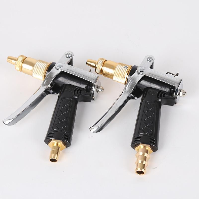 Household Car Wash Spray Gun Head