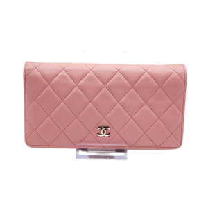 Chanel Quilted Lambskin Rose Pink Wallet - Luxury Cheaper