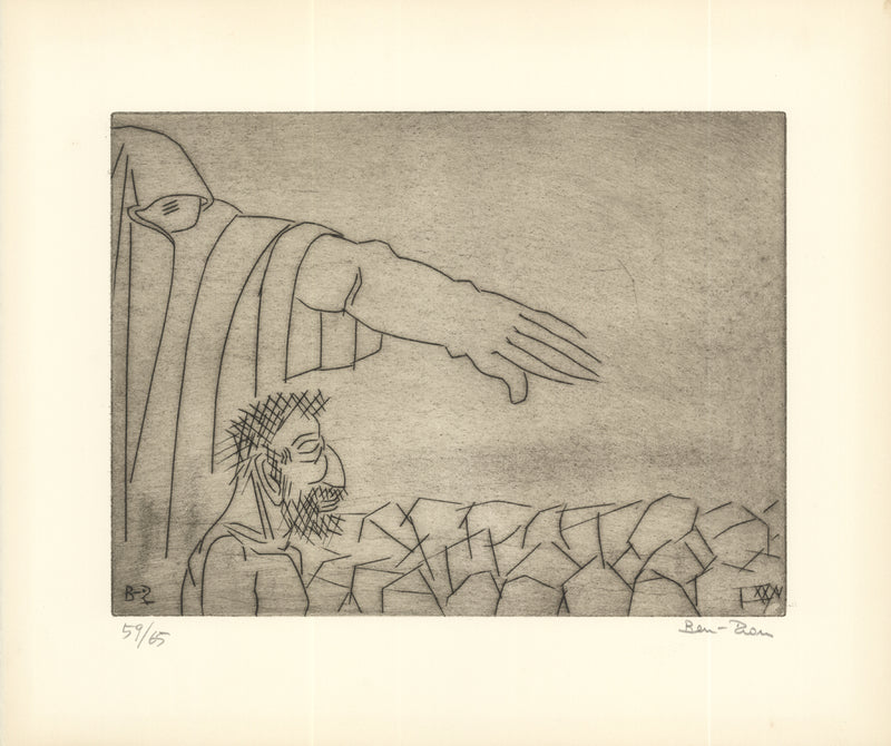 "BEN-ZION Gilgamesh Goes to His Mother (XXXV) SIGNED 15"" x 17.5"" Etching 1966 Gray Mythology"