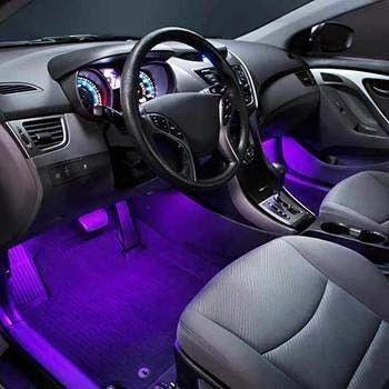 Under Dashboard LED Lighting Kit (8 Colors in 1)