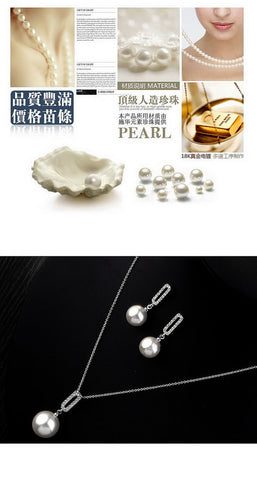 18K Real Gold Plated Pearl Jewelry With Austrian Crystal Stellux Jewelry Set