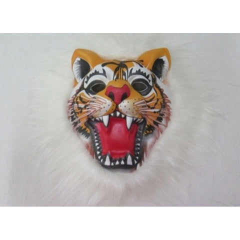 Halloween Unisex Tiger Face Mask Animal Fancy Dress Cosplay Party Accessory