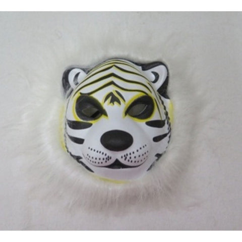 Halloween Unisex White Tiger Face Mask Animal Fancy Dress Cosplay Party Accessory