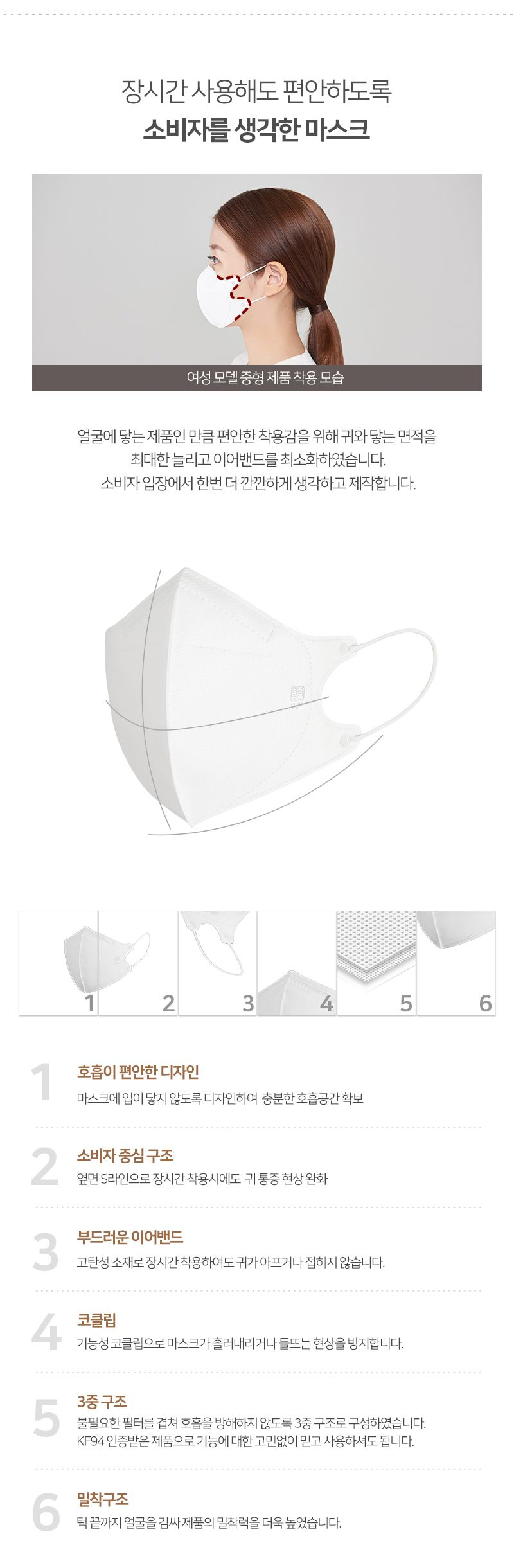 """NEW ARRIVAL"" KOREA-MASK KF94 Small-White (2D) (Limited)"