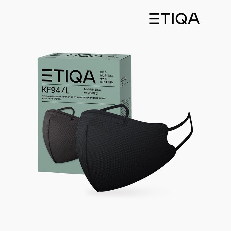 ETIQA KF94 Basic Mask Black Large Size - 100pcs