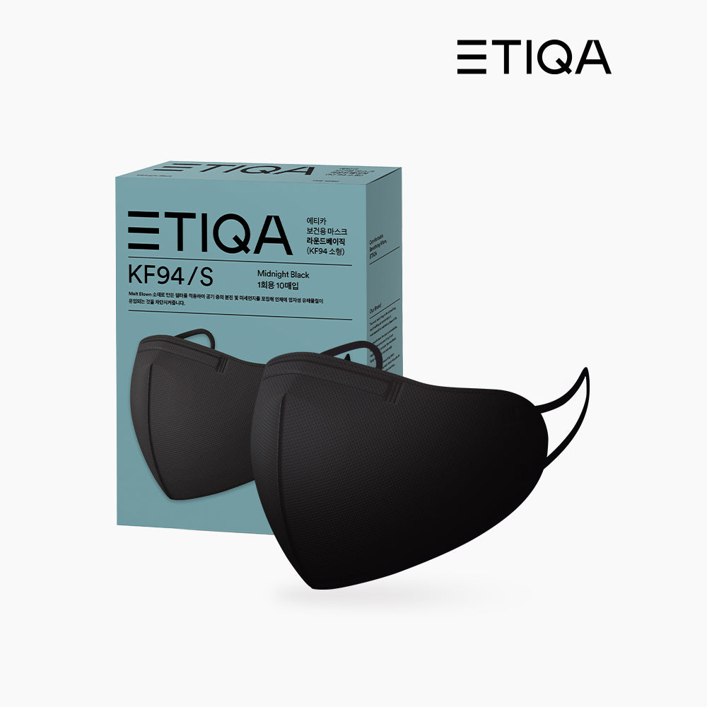 ETIQA KF94 Round Basic Mask Black Small Size for Bundle - Be Healthy USA