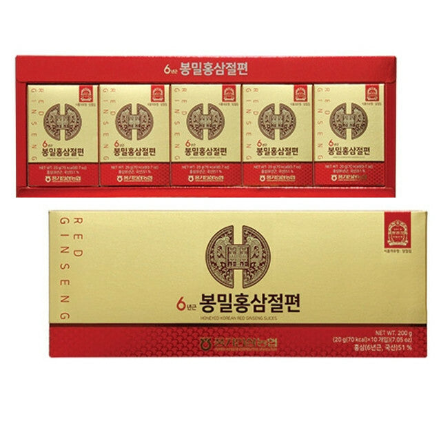 6 Years Punggi Korean Red Ginseng Honeyed Slices 100g (20g / 5PK) - Be Healthy USA