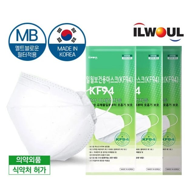 ILWOUL KF94  (Large-One Size)  - 1pc
