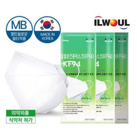 ILWOUL KF94 (Large-One Size) - 200pcs - Be Healthy USA