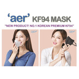 Aer Korean KF94 Mask - Black / Large - for Bundle