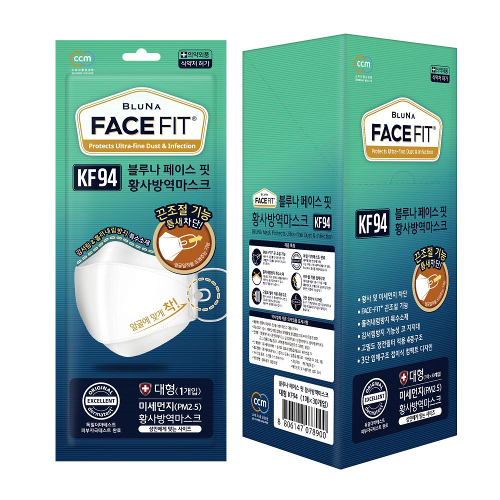 BLUNA FACEFIT KF94 Large / White - 10pcs