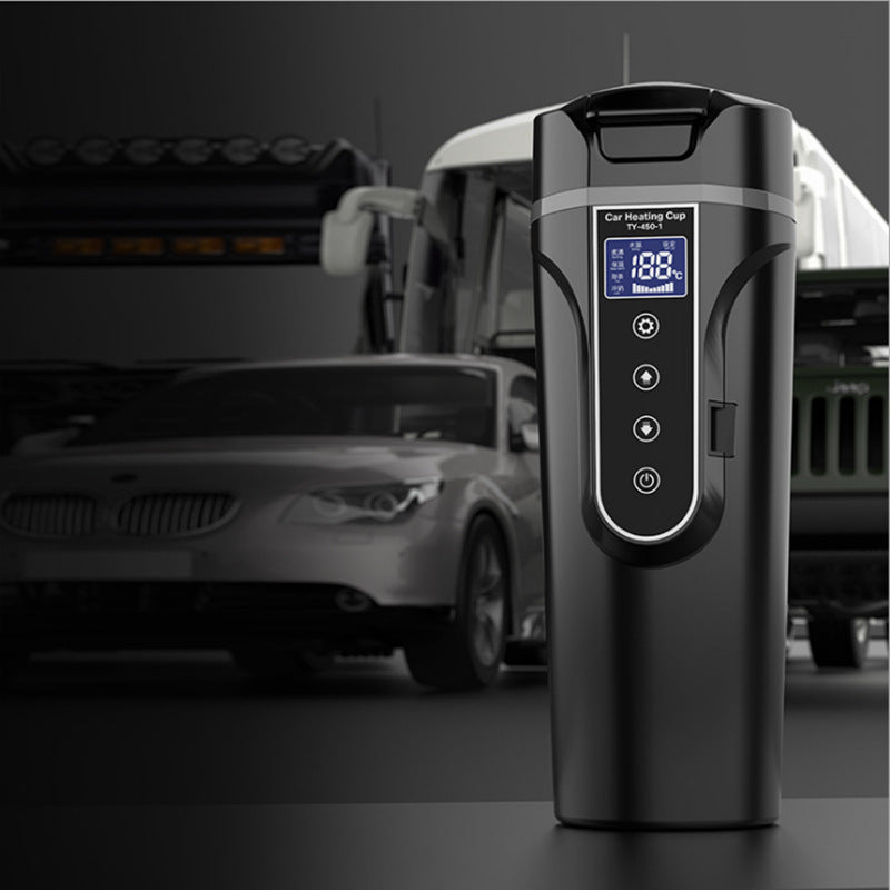 Intelligent car electric heating cup