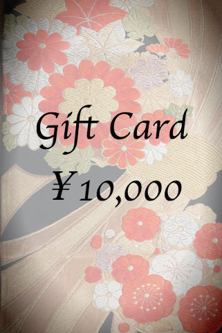 Gift Card ¥10000