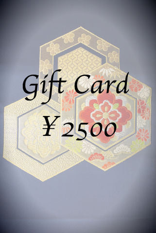Gift Card ¥2500