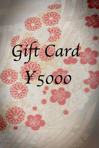 Gift Card ¥5000