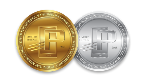Minted Phoneum Commemorative Coin