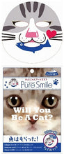 Load image into Gallery viewer, Pure Smile Art Mask with milk extract, collagen, hyaluronic acid and vitamin E, with a black-and-white cat / 27 ml. 3pc