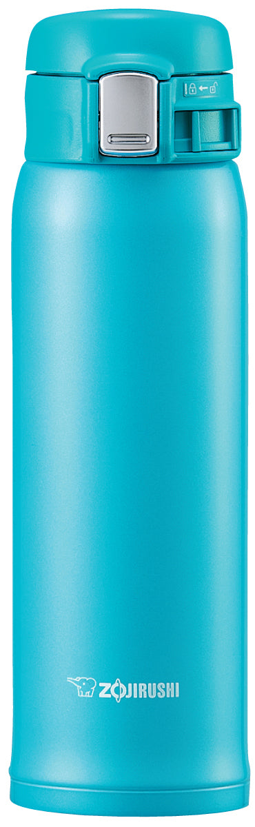 16 oz Turquoise Blue Flip-Open Lid Vacuum Insulated Stainless Steel Mug