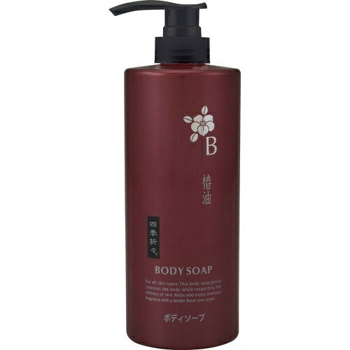 Kumano oil four seasons persimmon oil body soap bottle 600ml