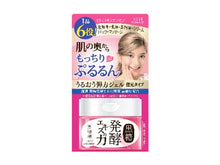Load image into Gallery viewer, KOSE Black Sugar Seminal Uruou Elasticity Gel 90g