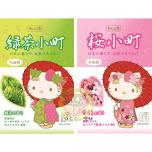 Load image into Gallery viewer, Japanese-made and soup Japan limited sale kimono Hello Kitty moisturizer bath. Soup - Sakura Sakura.