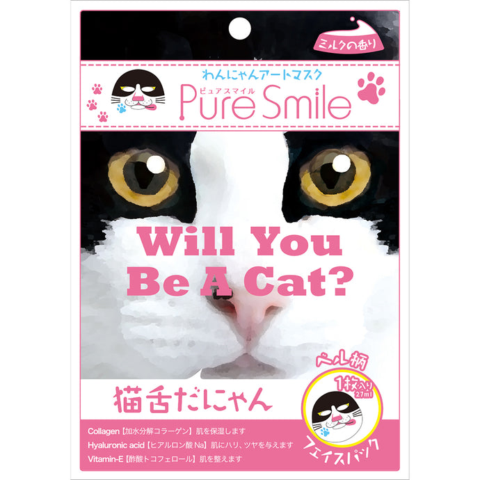 Pure Smile Art Mask with milk extract, collagen, hyaluronic acid and vitamin E, with a black-and-white cat / 27 ml. 3pc