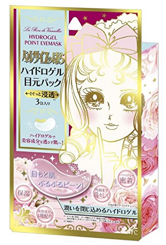 Rose of Versailles Hydro-Gel Eye Mask 6 pcs