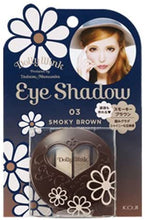Load image into Gallery viewer, Dolly Wink Japan - Masuwaka wings produce Dolly Wink Eye Shadow