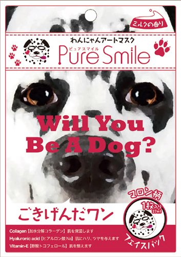 Pure Smile Japan Art Face Mask Maron Dog Collagen & Ha Mask with Milk Scent 3pc Very Fun Japan Cosmetics