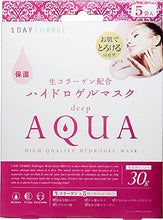 Load image into Gallery viewer, Japan Health and Beauty - One Day charge hydrogel mask deep aquaAF27