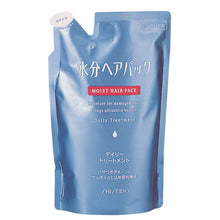 Load image into Gallery viewer, AQUAIR Shiseido Aqua Hair Pack Daily Treatment Refill 05