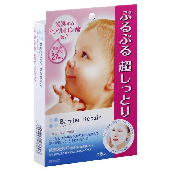 Barrier Repair Facial Mask Moist, 0.9 fl oz