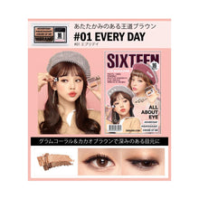 Load image into Gallery viewer, 16 Eye Magazine Quick Tuning Eye Shadow