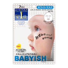 Load image into Gallery viewer, KOSE Clear Turn Babyish Moisture Shiny Mask, Yellow, 7 Count